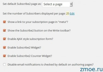 Как набрать подписчиков на сайт