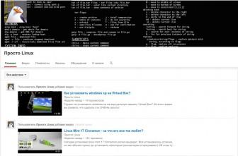 rp_Kak-raskrutit-kanal-na-youtube-336x221.jpeg