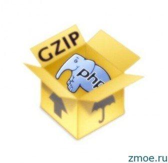 Как включить gzip сжатие