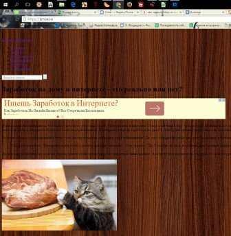 Как закрыть https от индексации?