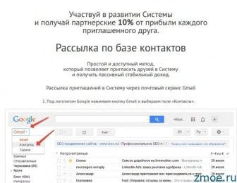 pagetester.ru отзывы
