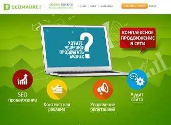 SEO Market