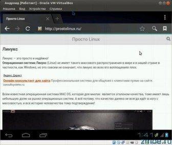 мобильная версия сайта вордпресс