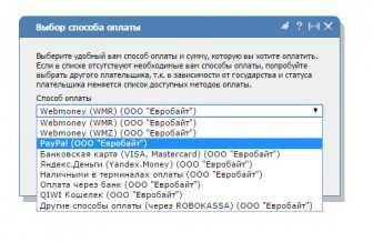 хостинг php сайтов