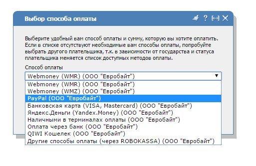 Хостинг php выбрать spaceweb хостинг отзывы