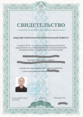 Статья 779 ГК РФ. Договор возмездного оказания услуг