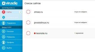 как найти вирусы на сайте