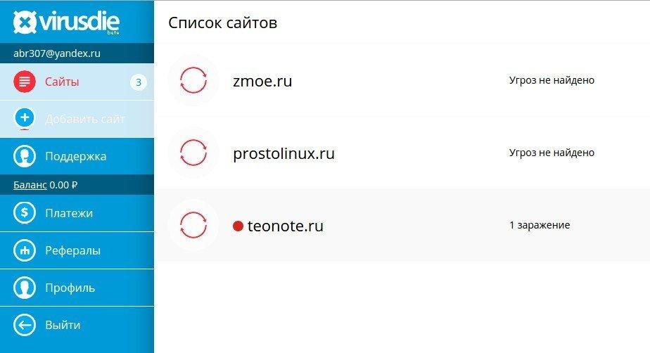 Выкидывает на хостинг после смены домен phpbb коммерции базы данных настройка интерфейса сайта и административной панели весь