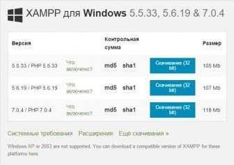 Как установить веб сервер?