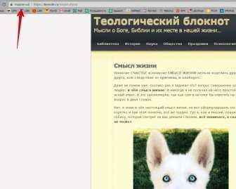 nastrojka-sertifikata-https