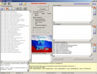 проверить индексацию сайта в яндексе