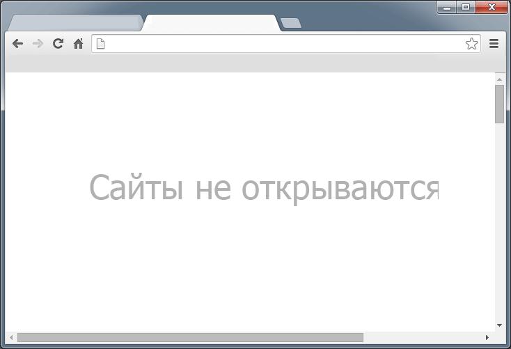 Бывают ли бесплатные хостинги для бесплатный хостинг и ru с php и mysql