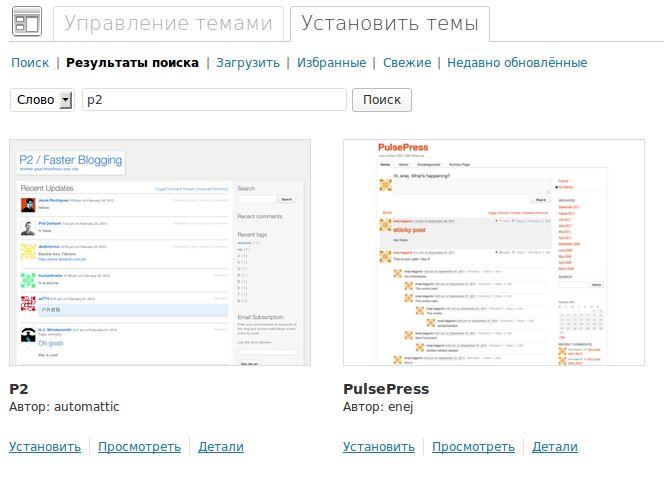 Как создать свою тему - Zerli.ru