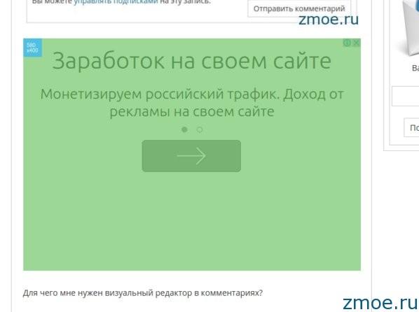 Сайт 24 option демо счет 1